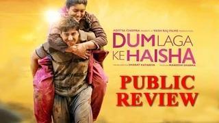 Dum Laga Ke Haisha Public REVIEW | Ayushmann Khurrana | Bhumi Pednekar