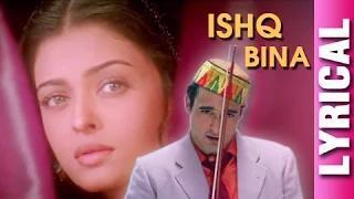 Ishq Bina with lyrics - Taal (1999) - Aishwarya Rai, Akshaye Khanna, Anil Kapoor