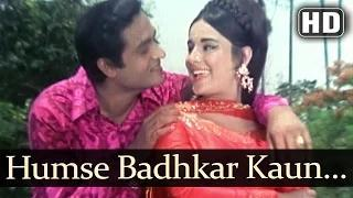 Humse Badhkar Kaun (HD) - Joy Mukherjee & Komal - Aag Aur Daag - Asha Rafi Duets - Evergreen Songs [Old is Gold]