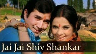 Jai Jai Shiv Shankar - Rajesh Khanna - Mumtaz - Aap Ki Kasam (1974) - Kishore - Lata - Maha Shivratri Songs [Old is Gold]