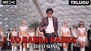 Vo Rabba Rabba (Video Song) | Lingaa (Telugu)