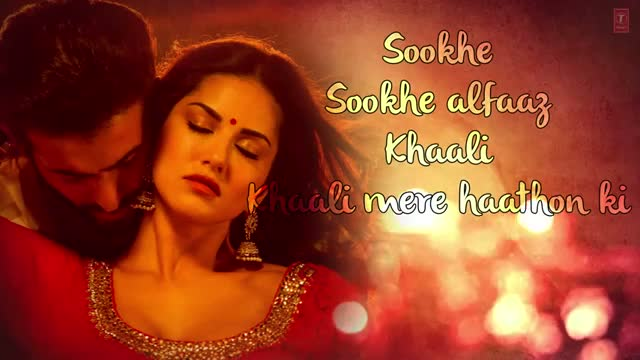 'Tere Bin Nahi Laage (Male)' FULL SONG with LYRICS - Sunny Leone - Ek Paheli Leela (2015)