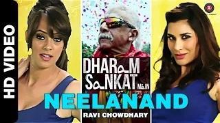 Neelanand - Dharam Sankat Mein | Naseeruddin Shah, Paresh Rawal, Sophie Choudry & Hazel Keech