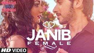 Janib (Female Version) - Dilliwaali Zaalim Girlfriend (2015) - Sunidhi Chauhan | Divyendu Sharma