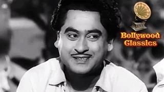 Sa Sa Sa Sare Ga Ga Ga Gare - Naughty Boy (1962) - Kishore Kumar & Asha Bhosle Hit Songs - S D Burman Songs [Old is Gold]