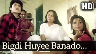 Bigdi Huyee Banado Sarkaar-E-Madina HD - Aag Ke Sholay (1988) Movie Songs - Mohd Aziz Songs [Old is Gold]