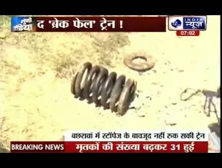 34 killed, 150 injured as train derails near Uttar Pradesh's Rae Bareli