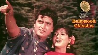 Jee Bhar Ke Dekh Loon Main Tumhe - Deedar (1970) - Kishore Kumar Hit Songs - Usha Khanna Songs [Old is Gold]