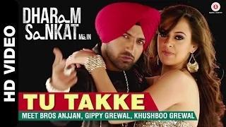 Tu Takke Song - Dharam Sankat Mein (2015) - Meet Bros Anjjan feat. Gippy Grewal & Khushboo Grewal
