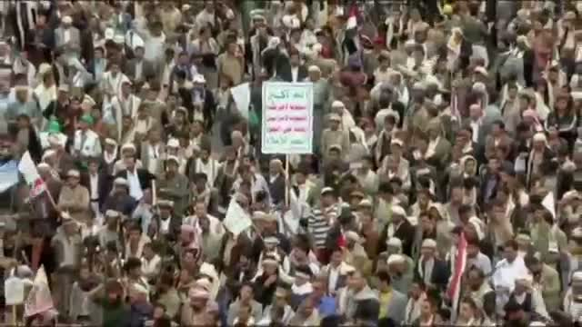 Thousands in Yemen Rally Against Airstrikes
