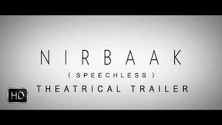 Theatrical Trailer | Nirbaak | Srijit Mukherji | Sushmita Sen | Jisshu | Anjan Dutt | Ritwick
