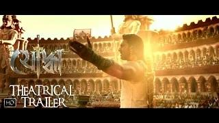 Theatrical Trailer | Yoddha | Dev | Mimi | Raj Chakraborty | 2014