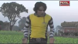 Tori Badaniya Ke Kapda - New Bhojpuri Hot Song | Aditya Muskan
