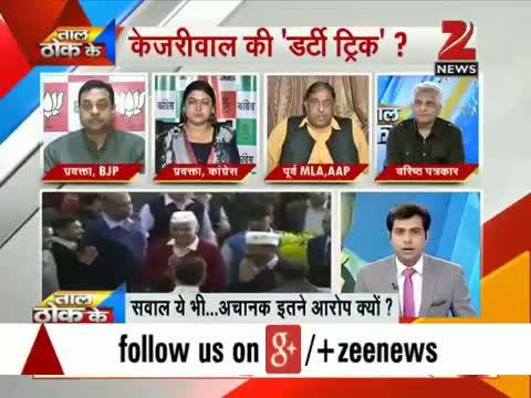 Rajesh Garg's allegations: Disclosure of Arvind Kejriwal's cheap tricks?
