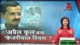 On April fool's Day, Delhi abuzz with 'Kejriwal Divas' posters