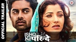 Ishq Ke Parindey Official Trailer - Rishi Verma & Priyanka Mehta