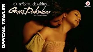 Guru Dakshina Official Trailer - Rajeev Pillai, Sulagna Panigrahi & Rajesh Shringapore