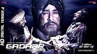 "Amitoj Mann's Film ""Gadaar - The Traitor"" | Digital Teaser 4 | Harbhajan Mann"
