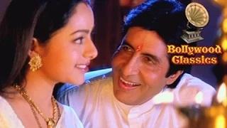 Kore Kore Sapne Mere - Sooryavansham (1999) - Anuradha Paudwal & Kumar Sanu Hit Song - Amitabh Bachchan Songs