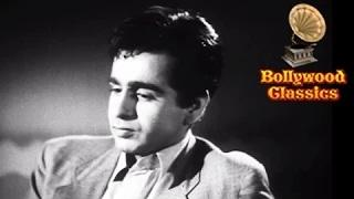 Wah Re Zamane Kya Rang Dikhaye - Ghar Ki Izzat (1948) - Mohammad Rafi Hit Songs - Pandit Gobindram Songs [Old is Gold]