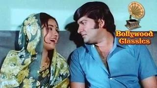 Jeevan Hai Ek Sapna - Honeymoon (1973) - Kishore Kumar & Asha Bhosle Hit Songs - Usha Khanna Songs [Old is Gold]