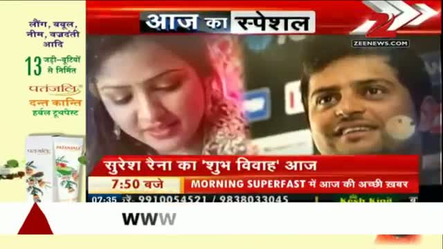 Suresh Raina to tie the knot with Priyanka Chowdhary today
