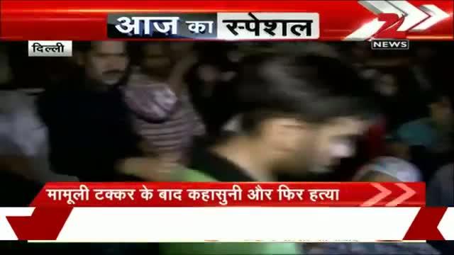 Delhi: Man beaten to death in suspected case of road rage