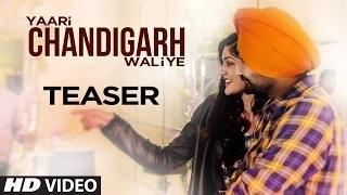 Ranjit Bawa (Song Teaser) - Yaari Chandigarh Waliye | Mitti Da Bawa | Beat Minister