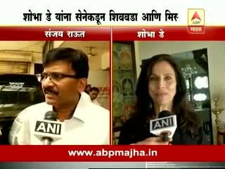 Mumbai: Language used by Samna is not appropriate - Shobha De