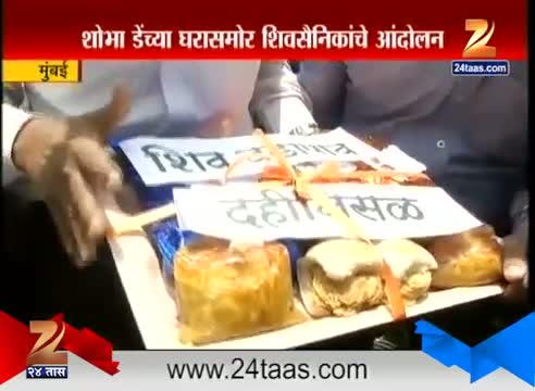 Mumbai : Marathi Treat By Shiv Sena For Shobha De 9th April 2015
