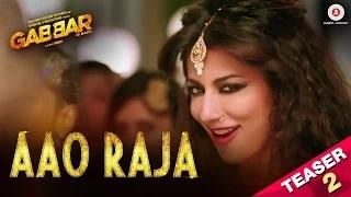 Aao Raja (Song Teaser 2) - Gabbar Is Back | Chitrangada Singh | Yo Yo Honey Singh & Neha Kakkar