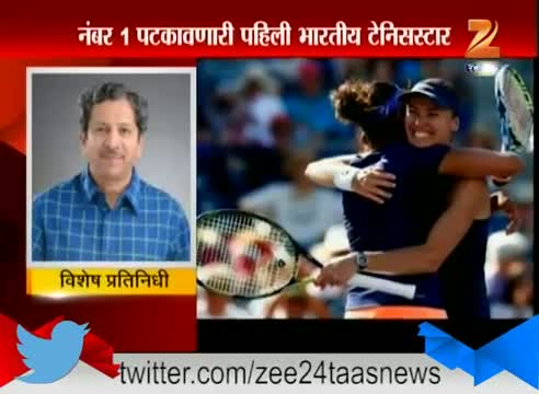 Sania Mirza : No1 Position In Tennis Double