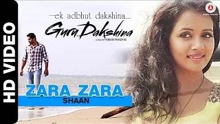 Zara Zara Song - Guru Dakshina | Rajeev Pillai & Sulagna Panigrahi | Shaan