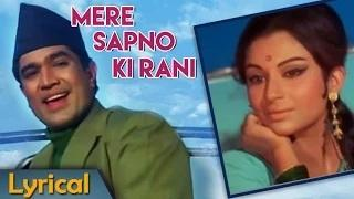 Mere Sapno Ki Rani - Full Song With Lyrics | Aradhana | Rajesh Khanna, Sharmila Tagore