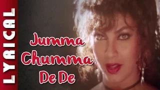 Jumma Chumma De De - Full Song With Lyrics | Hum | Amitabh Bachchan, Kimi Katkar | Hit Hindi Song