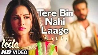 Tere Bin Nahi Laage (Male) FULL VIDEO Song - Sunny Leone | Ek Paheli Leela