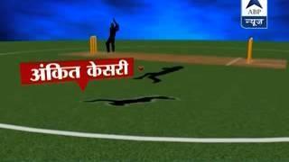 How did Kolkata cricketer Ankit Keshari died on-field !