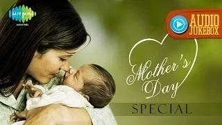 Mother's Day Special Songs (Old Hindi Songs) - Maa Pyari Maa