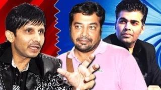 KRK Insults Karan Johar & Anurag Kashyap   Bombay Velvet