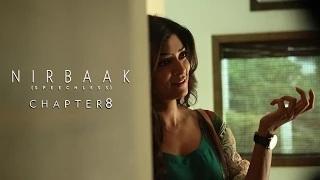 Nirbaak | Chapter 8 | The Title | Sushmita Sen | Srijit | Jisshu | Anjan | Ritwik | 2015