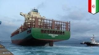 US-Iran relations: Maersk ship shot at by Iran, US Navy dispatches destroyer