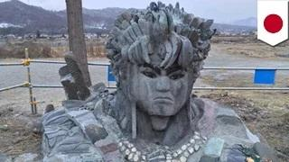 Strange Japan: Artist arrested for carving giant anime face on river stone in public area