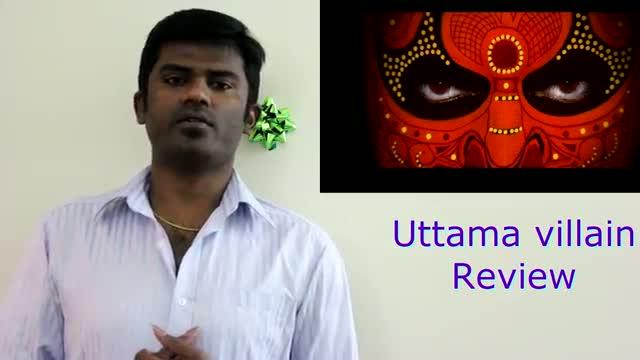 Uttama Villain Review | Kamal Haasan, K Balachander, Andrea Jeremiah