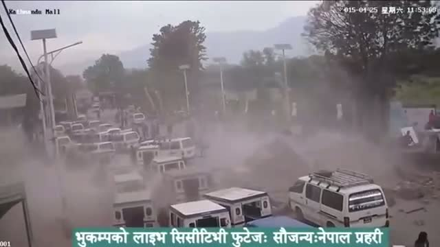 Nepal Earthquake's Severity Captured In CCTV Footage