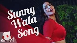 Sunny Wala Song - Paani Wala Dance Parody