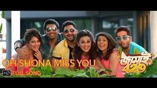 Oh Shona Miss You | Jamai 420 | Soham | Ankush | Hiran | Payel | Mimi | Nusrat | Ravi Kinagi | 2015