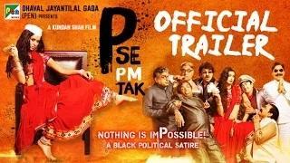 P Se PM Tak Official Trailer - Meenakshi Dixit, Bharat Jadhav, Kundan Shah