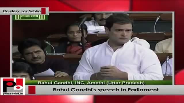 Rahul Gandhi's speech in Lok Sabha Part 03