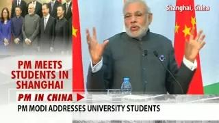 'To open doors of knowledge, one needs great inner strength,' PM Modi tells students in China