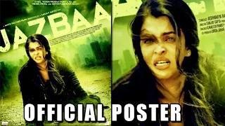 Jazbaa' OFFICIAL Poster Revealed | Aishwarya Rai Bachchan | Irrfan Khan